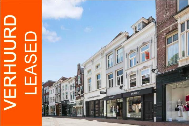 's-Hertogenbosch, Putgang Ref.nr. 2018161